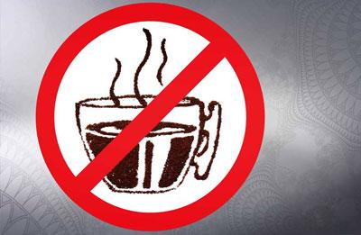 Запрет на кофе