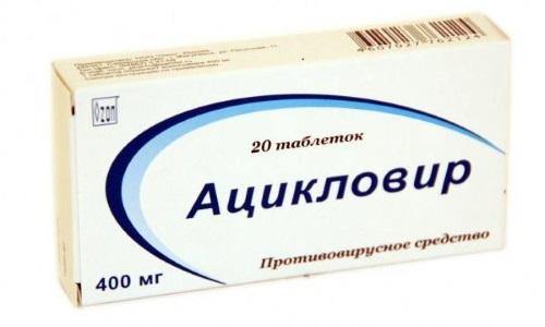 Таблетки Ацикловир выписываются при инфекциях кожи и слизистых оболочек, которые спровоцированы вирусом герпеса