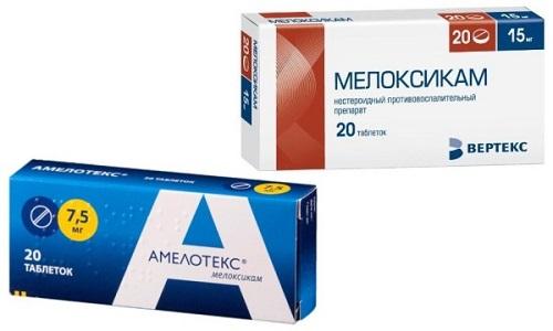 При воспалениях и болях в суставах врачи рекомендуют принимать Амелотекс или Мелоксикам