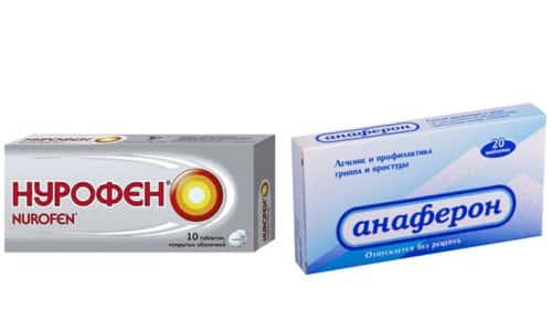 Совместное применение Анаферона и Нурофена назначается при гриппе, ОРВИ, инфекционно-воспалительных заболеваниях