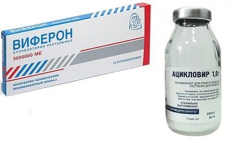 При первичном заражении герпесом следует принимать Ацикловир, а если присоединилась вторичная инфекция - Виферон