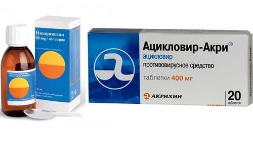 Изопринозин и Ацикловир справляются с герпесом и другими заболеваниями, которые вызваны вирусами