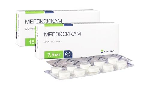 Мелоксикам - лекарственное средство, обладающее противовоспалительным, обезболивающим свойством