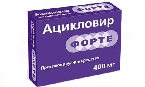 Ацикловир используется при герпесной инфекции
