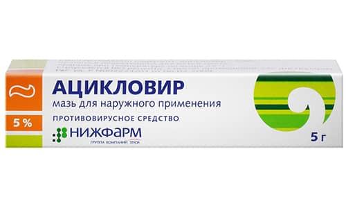 Ацикловир является безопасным и может применяться для лечения беременных женщин, новорожденных, детей до 3 лет и старше, пожилых людей