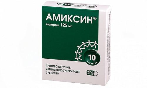 Амиксин снижает активность вирусов гриппа, герпеса и гепатита