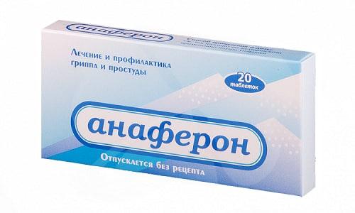 Анаферон применяют при инфекциях различного происхождения