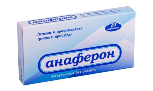Анаферон быстро и эффективно купирует проявления респираторных заболеваний и устраняет симптомы интоксикации, характерные для гриппа и ОРВИ