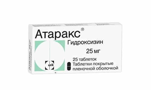 Атаракс имеет следующие показания к применению: повышенная тревожность, раздражительность, возбудимость при психических расстройствах и болезнях нервной системы