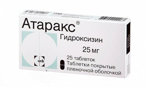 Атаракс принимают при дерматологических поражениях, сопровождающихся зудом
