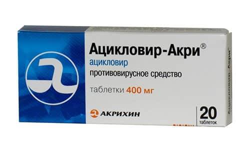 Ацикловир назначают для предотвращения рецидивов вирусных инфекций, при наличии ВИЧ-инфекции, ветряной оспы