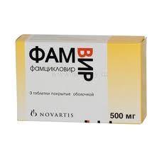 препарат фамвир