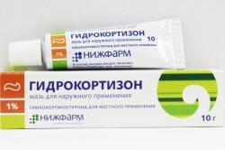 Гидрокортизон при болях в пояснице