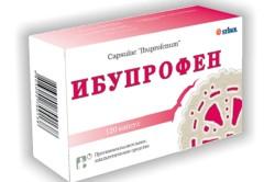 Ибупрофен при остеохондрозе