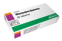 Ибупрофен для уменьшения сдавленности кровеносных сосудов