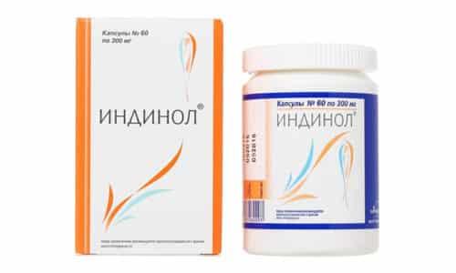 Индинол способствует нормализации уровня эстрогенов, а также устраняет их агрессивное воздействие на шейку матки, эндометрий и ткани молочных желез
