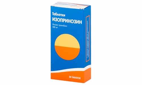 Изопринозин показан при простуде