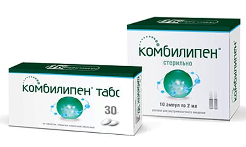 Комбилипен противопоказан при беременности и лактации