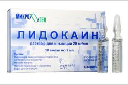 Противовоспалительные инъекции Лидокаина для лечения остеохондроза