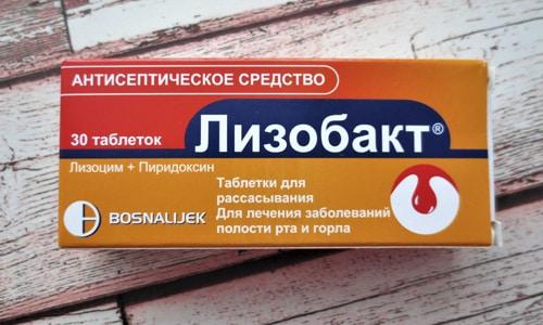 В процессе терапии Лизобактом у больного возможно появление отека Квинке