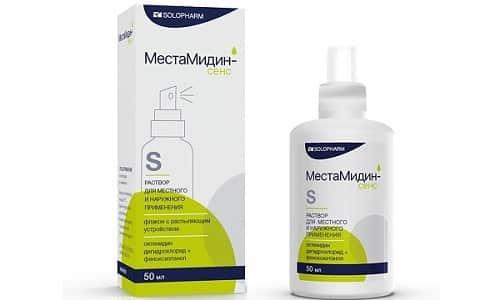 Местамидин можно использовать при лечении беременных женщин, детей (в т.ч. новорожденных)