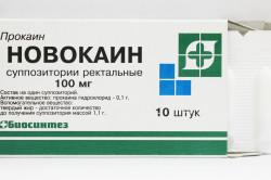 Новокаин при лечении поясничного отдела позвоночника