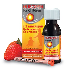 Нурофен в виде сиропа