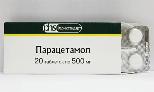 Парацетамол выпускается в форме таблеток белого цвета, каждая из которых содержит одноименное активное вещество в количестве 500 мг
