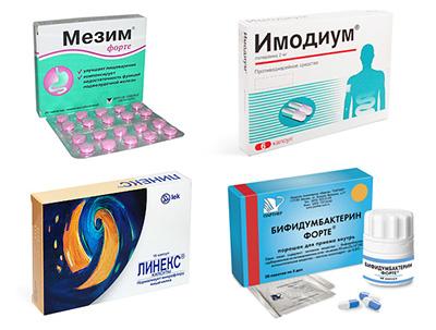 Препараты для пищеварения
