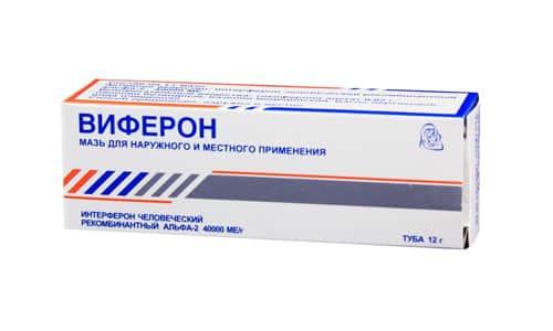 Мазь Виферон рекомендована к применению беременными женщинами при лечении вагиноза