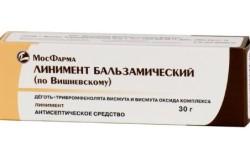 Мазь Вишневского при анальных трещинах