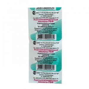 Ацетилсалициловая кислота от тромбов