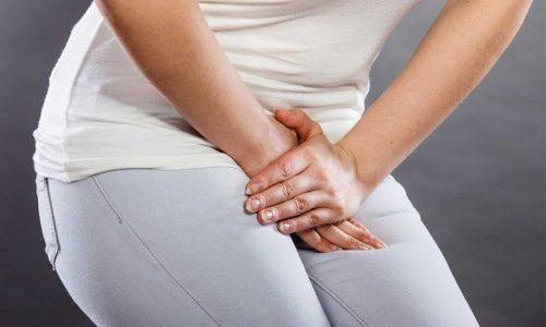 Цистит - это воспаление мочевого пузыря, которое чаще всего вызывается патогенными микроорганизмами