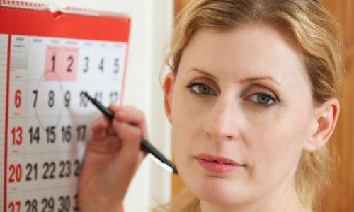 Многих интересует, сколько дней будет длиться лечение цистита