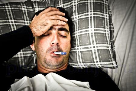 Легионеллезная атипичная пневмония