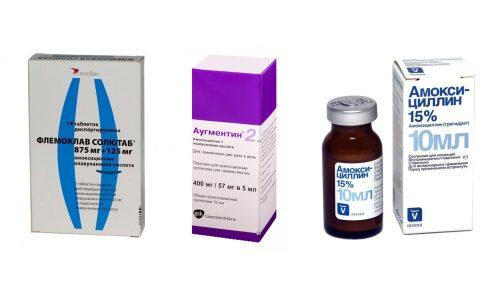Женщине назначаются антибиотики пенициллиновой группы: Флемоклав Солютаб, Аугментин, Амоксициллин