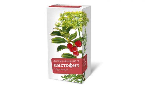 Алтай №28 - фиточай - в его составе - плоды шиповника и укропа, льняное семя, березовые и брусничные листья, корни солодки, хвощ