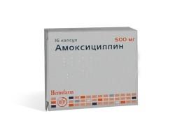 Амоксицилин при пневмонии