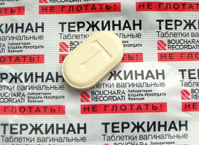 При цистите могут использоваться антибиотики однократного применения