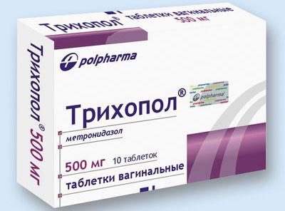 Таблетки Трихопол