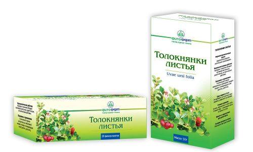 Можно заранее приобрести указанное растение аптеке в готовом для заваривания виде